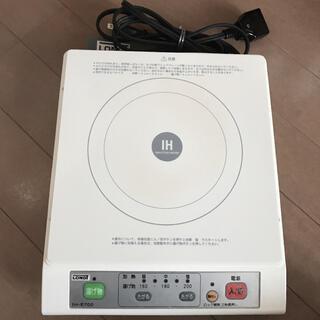 ヤマゼン(山善)のYAMAZEN IH-E700 IH卓上型調理器 IHコンロ(調理機器)