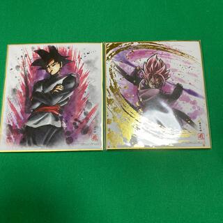 ドラゴンボール(ドラゴンボール)のドラゴンボール 色紙 ゴクウブラック 2つセット(キャラクターグッズ)