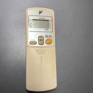 ダイキン(DAIKIN)のDAIKIN エアコンリモコン ARC424A1 送料無料(エアコン)