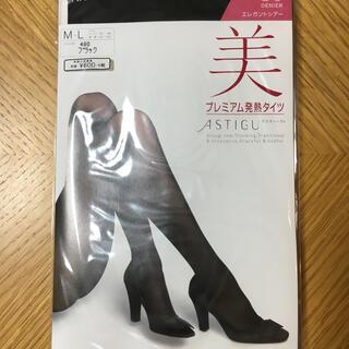 アツギ(Atsugi)の※にゃんこ様専用※ATUGI 発熱タイツ(アンダーシャツ/防寒インナー)