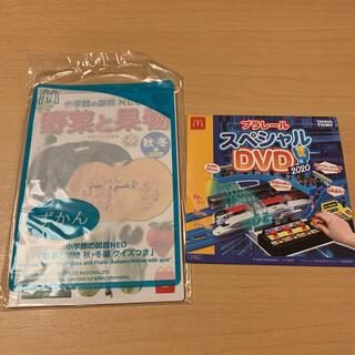 マクドナルド(マクドナルド)のマクドナルド ハッピーセット 図鑑&DVDセット(キッズ/ファミリー)