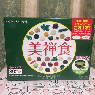 ドクターシーラボ(Dr.Ci Labo)の未開(発送時箱開封)ドクターシーラボ 美禅食(抹茶味) 15.4g x30包(ダイエット食品)