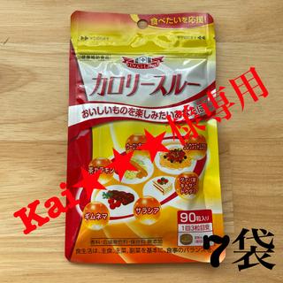 ドクターシーラボ(Dr.Ci Labo)の♡快糖茶1袋付♡ドクターシーラボ カロリースルー 90粒入り×3袋(ダイエット食品)