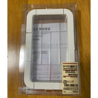 ムジルシリョウヒン(MUJI (無印良品))の無印良品 スマートフォン用防水ケース(その他)