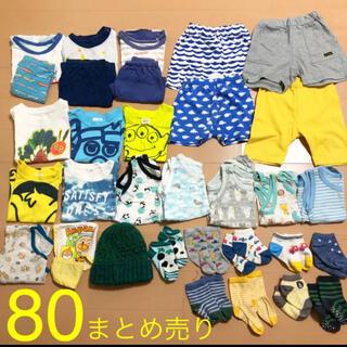 Disney - まとめ売り 男の子 80 夏物 半袖 肌着 ニット帽 靴下 ロンパース