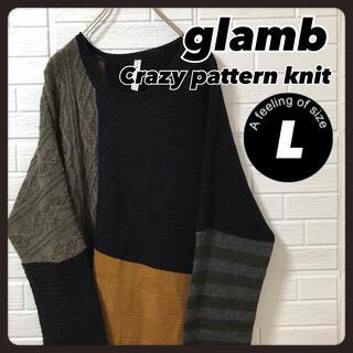 グラム(glamb)のグラム ニット セーター クレイジー パターン マルチカラー L(ニット/セーター)