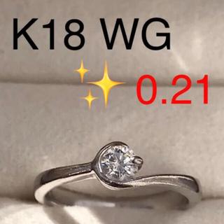 ジュエリーマキ - セール❗ ✨ 美品 ✨ ジュエリーマキ K18 WG  一粒 ダイヤモンドリング