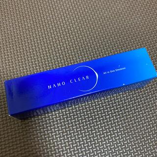 ファビウス(FABIUS)のNANO CLEAR オールインワンエマルジョン 50ml(オールインワン化粧品)