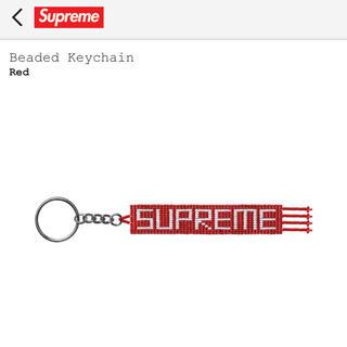 シュプリーム(Supreme)のSUPREME Beaded Keychain(キーホルダー)