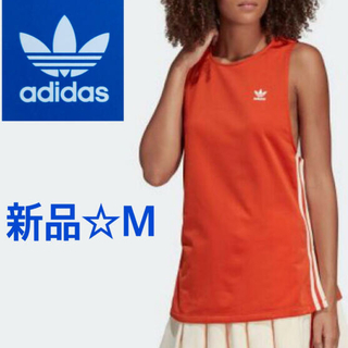 adidas - 新品!adidas originals タンクトップ・M