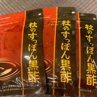 杜のすっぽん黒酢(その他)
