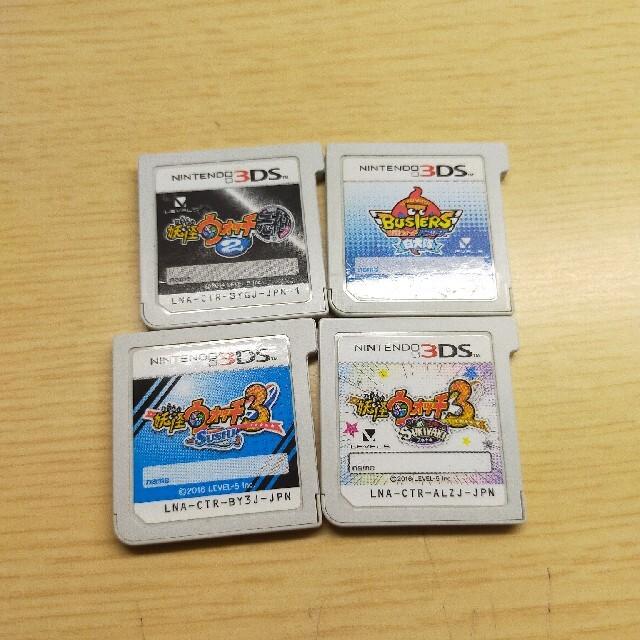 妖怪ウォッチゲームソフトセット エンタメ/ホビーのゲームソフト/ゲーム機本体(携帯用ゲームソフト)の商品写真