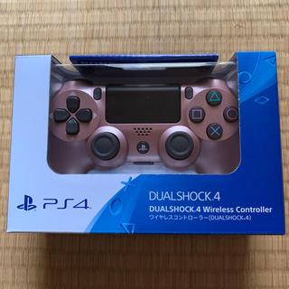 ソニー(SONY)の新品 PS4 コントローラー ローズゴールド 限定色(その他)