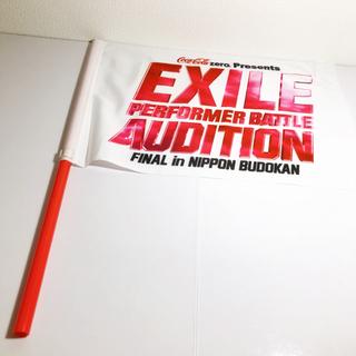 エグザイル(EXILE)のEXILE❤️PBAフラッグ(アイドルグッズ)