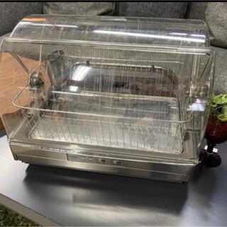 ミツビシ(三菱)のMITSUBISHI キッチンドライヤー 食器乾燥機 2018年製(食器洗い機/乾燥機)