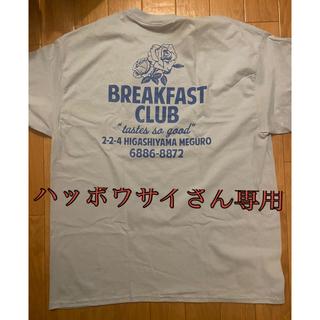 ワコマリア(WACKO MARIA)のBreakfast club Tokyo Tee saxe blue XL(Tシャツ/カットソー(半袖/袖なし))
