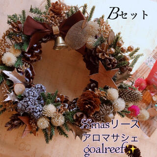makonona  様 クリスマスリース(リース)