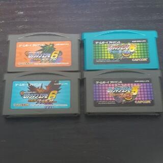 ゲームボーイアドバンス(ゲームボーイアドバンス)のロックマンエグゼ5.6 ソフトのみ(携帯用ゲームソフト)