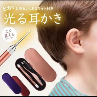 光る耳かき ピンセット 収納ケース セット ベビー キッズ 介護 出産準備(綿棒)
