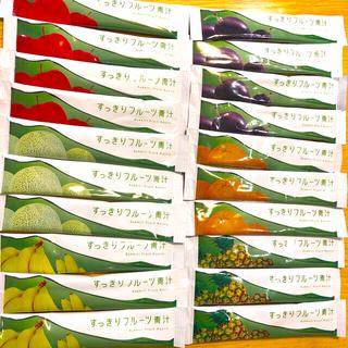 ファビウス(FABIUS)のフルーツ青汁 小袋20個(青汁/ケール加工食品)