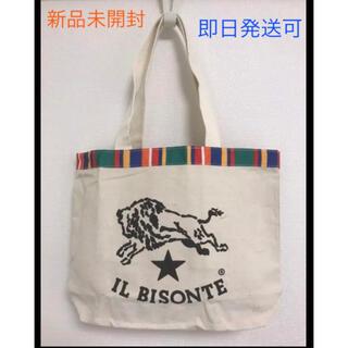 イルビゾンテ(IL BISONTE)の新品未使用 イルビゾンテトートバッグ(トートバッグ)