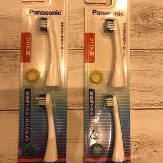 パナソニック(Panasonic)の新品未開封 パナソニック ドルツ 極細毛ブラシ2本組2セット EW0916-W(歯ブラシ/デンタルフロス)