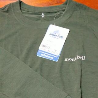 モンベル(mont bell)のmont-bellほのひなさん専用(シャツ)