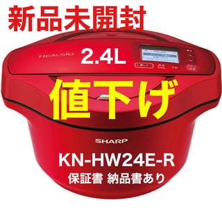 ★値下げ★SHARP ヘルシオ ホットクック 電気無水鍋 2.4