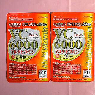 ドクターシーラボ(Dr.Ci Labo)の☆専用☆  シーラボ マルチビタミン 30日分 2袋(ビタミン)