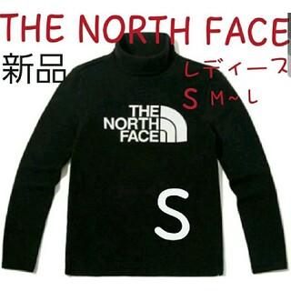 ザノースフェイス(THE NORTH FACE)のTHE NORTH FACE ノースフェイス タートルネック レディース 黒 S(カットソー(長袖/七分))