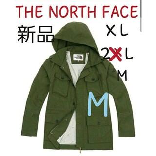 ザノースフェイス(THE NORTH FACE)のTHE NORTH FACE ノースフェイス ミリタリー ジャケット 新品 M(ミリタリージャケット)