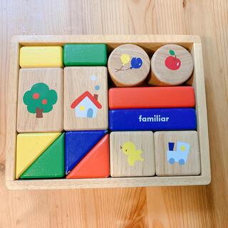 ファミリア(familiar)のfamiliar 積み木(積み木/ブロック)