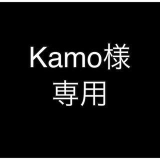 ジャニーズ(Johnny's)のKamo様専用(専門誌)