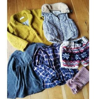 ニードルワークスーン(NEEDLE WORK SOON)のおまとめ 110 女の子 秋冬セット Zara kids ナチュラル ボアベスト(ジャケット/上着)