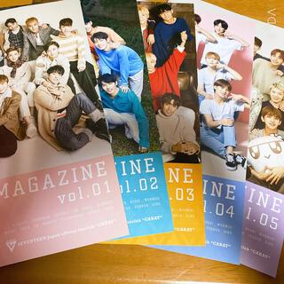 セブンティーン(SEVENTEEN)のSEVENTEEN MAGAZINE vol.01~05(K-POP/アジア)