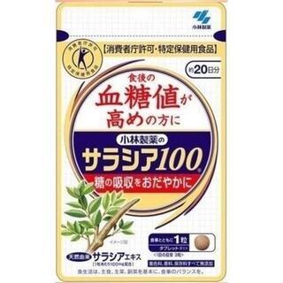 コバヤシセイヤク(小林製薬)の今日だけ 小林製薬 サラシア100 20日分(ダイエット食品)