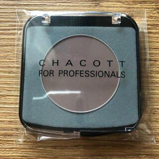チャコット(CHACOTT)のチャコット メイクアップカラーバリエーション  色番 602(ベージュ)  (フェイスカラー)