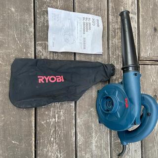 リョービ(RYOBI)の【美品】RYOBI ブロワ(工具/メンテナンス)