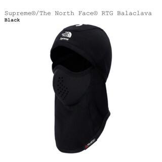 シュプリーム(Supreme)の【ニック様専用】Supreme The North Face Balaclava(ネックウォーマー)