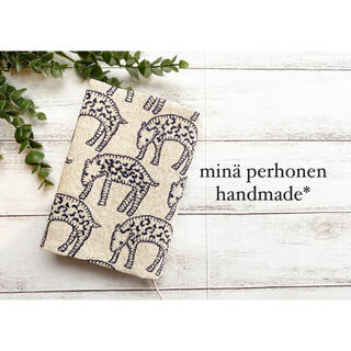 mina perhonen - ミナペルホネン ブックカバー count