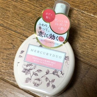 マーキュリーデュオ(MERCURYDUO)のマーキュリーデュオフレグランスボディミストセンシュアルエレガンスの香り(香水(女性用))