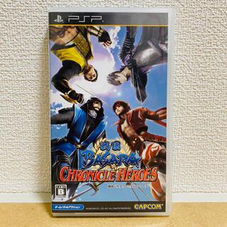 プレイステーションポータブル(PlayStation Portable)の戦国BASARA クロニクルヒーローズ - PSP カプコン(携帯用ゲームソフト)