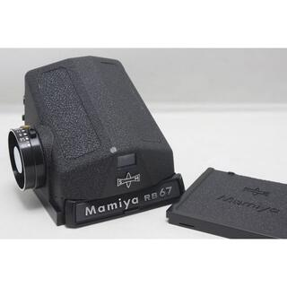 マミヤ(USTMamiya)のマミヤ RB cds プリズムファインダー(フィルムカメラ)