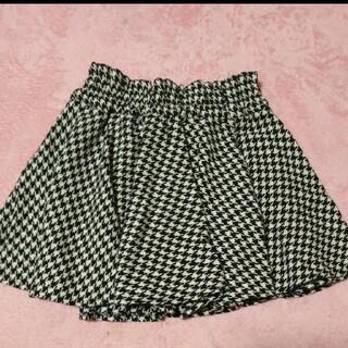 チェック柄スカート(*´-`*)(ひざ丈スカート)