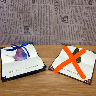 ポップアップカード クリスマス(カード/レター/ラッピング)