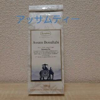 ロンネフェルト アッサムティー Boisahabi(茶)