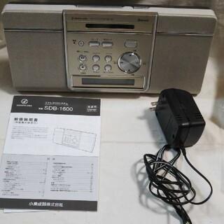 コイズミ(KOIZUMI)のKOIZUMI SDB-1600(ポータブルプレーヤー)