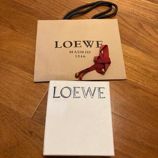 ロエベ(LOEWE)のロエベカードケースの空箱(ショップ袋)