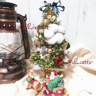光る 雪 クリスマスツリー LED アレンジメント ゴールド ホワイト 木の実(その他)