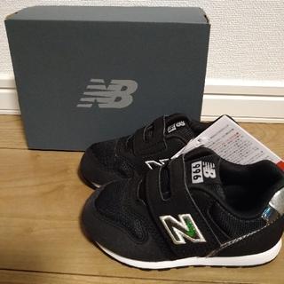 ニューバランス(New Balance)のニューバランスベビー 13.5cm(スニーカー)